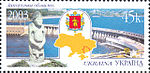 Stamp of Ukraine s542.jpg