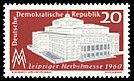 Stamps of Germany (DDR) 1960, MiNr 0781.jpg