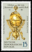Stamps of Germany (DDR) 1972, MiNr 1794.jpg