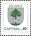 Stamps of Latvia, 2005-04.jpg