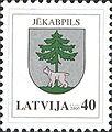 Stamps of Latvia, 2005-04.jpg