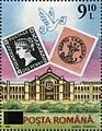 Stamps of Romania, 2015-040.jpg