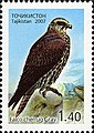 Stamps of Tajikistan, 018-07.jpg