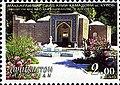 Stamps of Tajikistan, 022-06.jpg