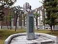 Statue of Shinzo Shinjo 2018 b.jpg