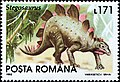 Stegosaurus on stamp.jpg