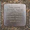 Stolperstein Peter Dreis.jpg