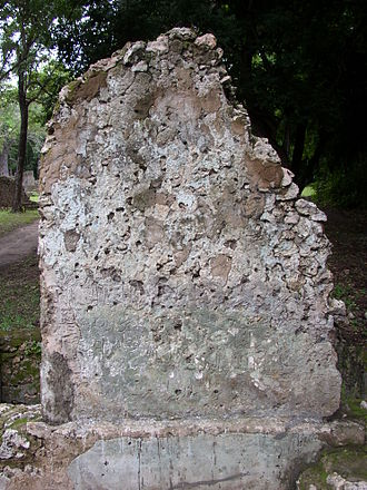 Ruins of Gedi - Stone slab with original Arabic inscriptions that was used to date the site
