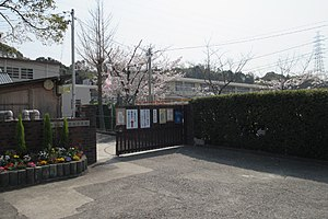 Suita City Satakedai elementary school.jpg