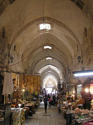 Muslim Quarter - Cotton market, reconstructed in 1336 by the Mamluk ruler Emir Tankiz, governor of Damascus