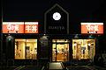 Sukiya (371415550).jpg