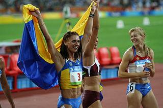 Lyudmyla Blonska Ukrainian heptathlete