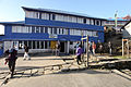 Super View Lodge and Restaurant, Ghorepani (4560220641).jpg