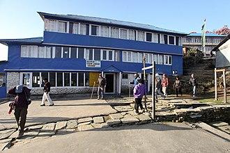Ghara, Nepal - Image: Super View Lodge and Restaurant, Ghorepani (4560220641)