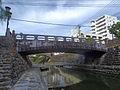 Susukihara bridge.JPG