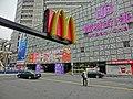 TW 台北市 Taipei 松山區 SongShan District 慶城街 1 QingCheng Street Urban One mall name sign n McDonalds sign Feb-2013.JPG