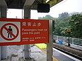 Tai Po Market Station Platform End.jpg