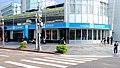 Taipei Fubon Bank Xihu Branch 20160330.jpg