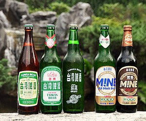 Taiwan Beer sells three lagers (Original, Gold Medal, Draft) and two malts (Mine Amber, Mine Dark)