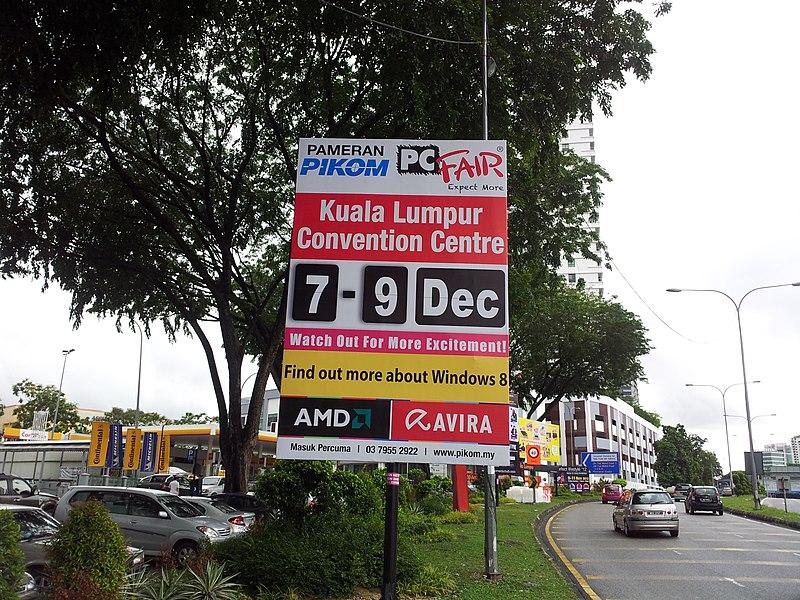 File:Taman Tun Dr Ismail Shell ^ Petronas petrol station - panoramio.jpg