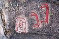 Tanum 149 fossum ID 10160601490001 IMG 8677.JPG