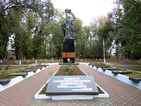 Tatarbunary Uprising monument 03.jpg