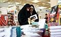 Tehran International Book Fair - 7 May 2018 03.jpg