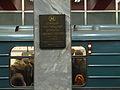 Tekstilshiky (Текстильщики) (5393155346).jpg