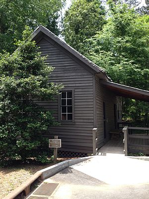 Autrey Mill Nature Preserve & Heritage Center - Image: Tenant Farmhouse