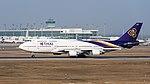 Thai Airways International Boeing 747-4D7 HS-TGX MUC 2015 03.jpg