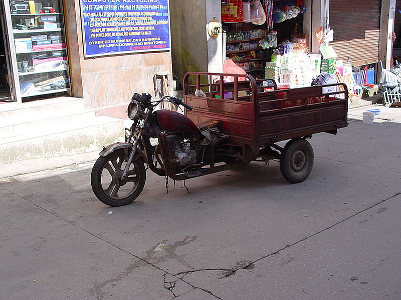File:Thats the way to ride (3502413705).jpg
