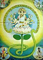 "The ""Gayatri mantra"" has been personified into a goddess.jpg"
