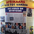 The Afrikaans Language Monument 26.JPG