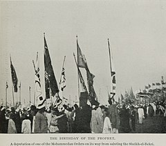 The Birthday of the Prophet One of the Mohammedan Orders on its Way from Saluting the Sheikh-El-Bekri. (1911) - TIMEA.jpg