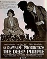 The Deep Purple (1920) - Ad 2.jpg