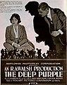 The Deep Purple (1920) - Ad 2.jpg