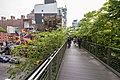The High Line, New York (18258871282).jpg