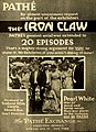 The Iron Claw 4.jpg