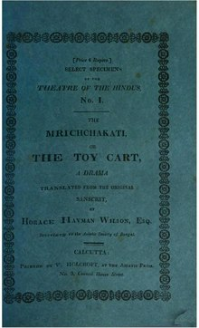 The Mrichchakati or The Toy Cart.djvu