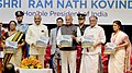 The President, Shri Ram Nath Kovind at the inauguration of the Centenary Celebrations of Christian Medical College (CMC), at Vellore, in Tamil Nadu (1).JPG