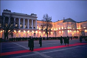 Presidential Palace, Vilnius - Backyard of the Palace during official George W. Bush welcoming ceremony