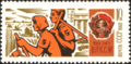 The Soviet Union 1968 CPA 3658 stamp (Agricultural Workers, Harvest and Order of Lenin (Komsomol on Virgin Lands Campaign)).png
