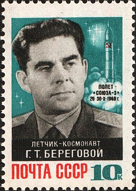 The Soviet Union 1968 CPA 3699 stamp (Pilot-Cosmonaut of the USSR Georgy Beregovoy and Carrier Rocket Start).jpg