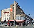 The Stephen Joseph Theatre, Scarborough - geograph.org.uk - 798025.jpg
