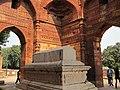 The Tomb of Illtutmish.JPG