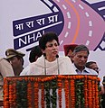 The Union Minister for Housing and Urban Poverty Alleviation and Culture, Kum. Selja addressing at the dedication ceremony of the first RFID Technology based electronic Toll Collection Plaza & four-lane Zirakpur-Parwanoo.jpg