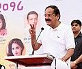 The Vice President, Shri M. Venkaiah Naidu addressing the gathering at the 4th International Day of Yoga 2018 celebrations, in Mumbai on June 21, 2018.JPG