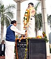 The Vice President, Shri M. Venkaiah Naidu paying floral tributes at the Statue of Chandra Shekhar Azad, in the premises of Chandra Shekhar Azad University of Agriculture and Technology, in Kanpur, Uttar Pradesh.jpg