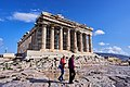The West Facade of Parthenon on November 8, 2019.jpg