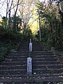 The approach to the Koushouji Temple.jpg